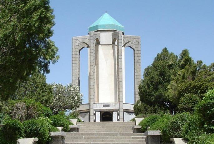 Baba Taher Mausoleum