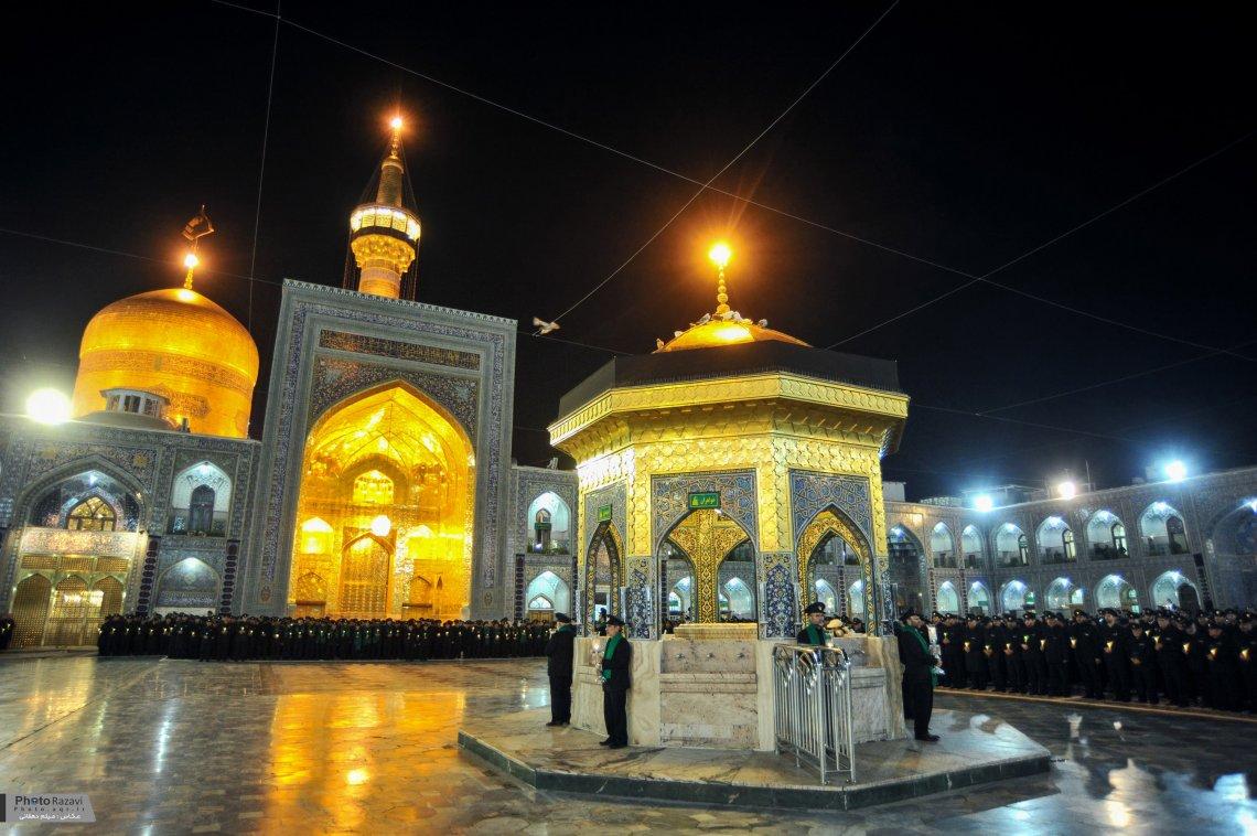 Shrine Of Imam Reza