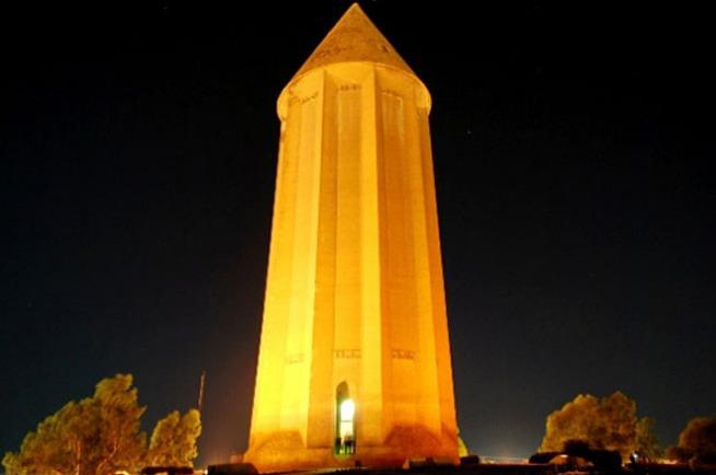 Gonbad-e Qabus (tower)